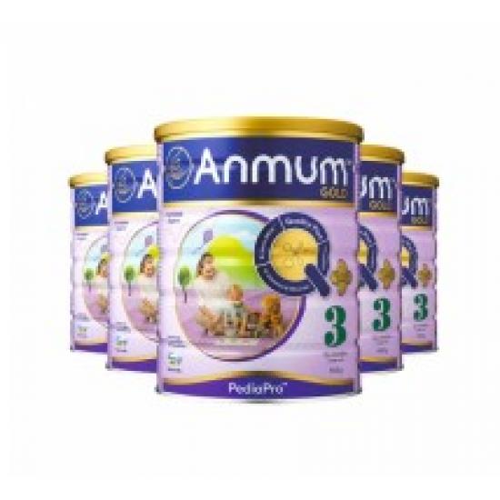 ANMUM 安满婴儿配方奶粉 3段 900克/罐【下单请选择物流公司】 【6罐包邮】因海关要求邮寄必须提供身份证信息,不提供不发货