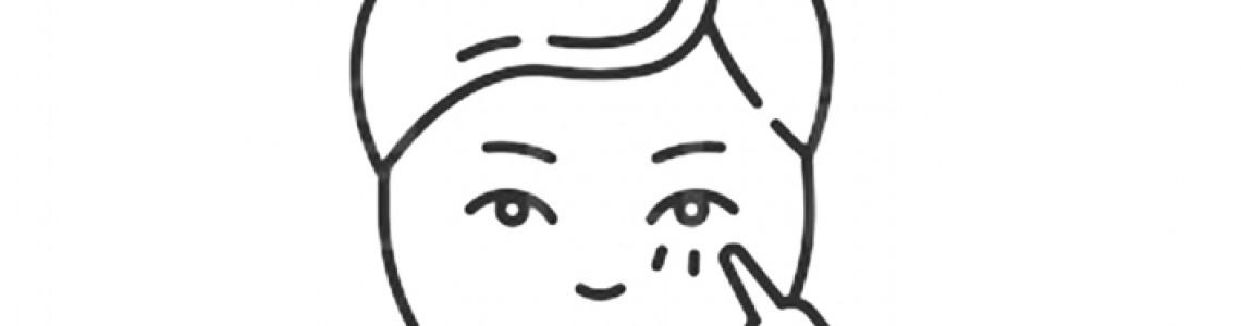 眼霜 / 眼部精华